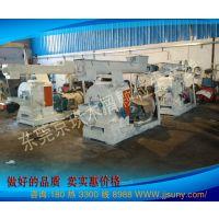 京玖生物质节能设备 木屑颗粒机致富好项目 专业生产