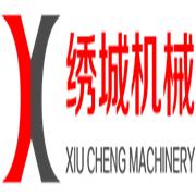 济南绣城机械有限公司