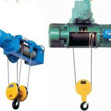 九州厂家供应MD1型钢丝绳电动葫芦 升搬运物品 ***理想的起重设备