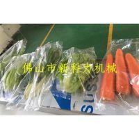 长叶青菜自动包装机、蔬菜自动包装机