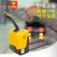 深圳西林CBD20W迷你电动搬运车/2吨电动搬运车/经济款手拉车