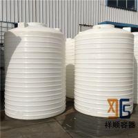 7立方pe水箱 7立方塑料储罐 7吨塑料水塔