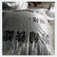 水处理河南宏达厂家供应优质还原海绵铁滤料