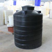 3吨塑料水塔/3立方新料大白桶/3000L加厚储罐