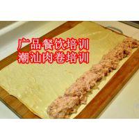 猪肉卷怎么做弹口,广州正宗潮汕猪肉卷培训