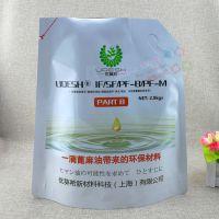 等腰梯形自立袋定制 耐腐蚀液体袋 2.8KG防水涂料异形铝箔包装袋