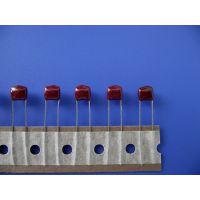 久亦/WB CL21 金属化聚酯膜电容器 超小电容器 厂家定制 MEF103J100V 0.01uf