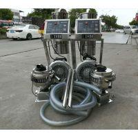 安徽省榨油机上用真空加料机&900G1.1KW微电脑自动加料机-广东机械设备厂家