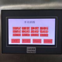熟食盒式封口机鸭货锁鲜装包装机