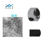 上海先芯新材料纳米镍粉厂家 微米镍粉