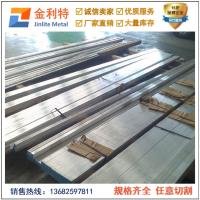 超厚7075合金铝板 超宽超厚铝排