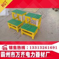 绝缘高低凳 玻璃钢绝缘梯凳 可移动式2*1.5绝缘平台