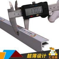 广州汇百美超薄灯箱铝型材 室内不打灯17mm软膜灯箱外框