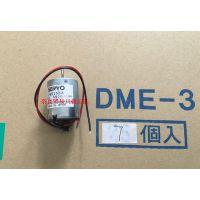 NIDEC SERVO直流电机DME25BA