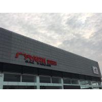 传祺4S店防火吊顶-镀锌钢板幕墙天花