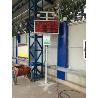 深圳工地扬尘噪声监测设备 扬尘在线监测仪销售价格