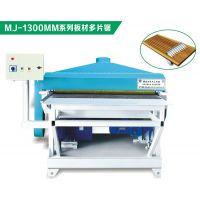山东青岛旧模板裁板锯旧模板多片锯生产效率高操作简单13365400353