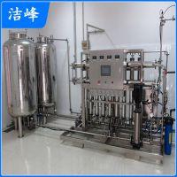 供应医疗器械清洗用纯水设备 生物制药纯化水设备 质量保证 欢迎来电咨询