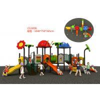 户外场地游艺设备儿童游乐设施幼儿园滑梯供应商