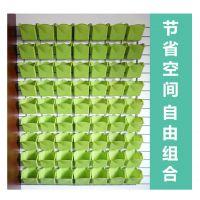立体组合花盆 DIY组合花盆 阳台挂壁花盆