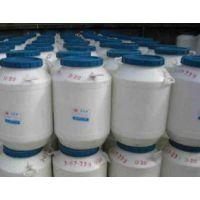 厂家直销南京扬子OP-10 乳化剂 表面活性剂 玻璃水原料 现货供应
