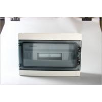 品誉HA-18回路防水塑料配电箱防尘布线箱户外监控箱空气开关盒IP65