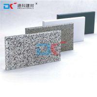 北京高档写字楼外墙装饰幕墙铝单板、幕墙主体