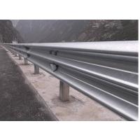 波形护栏板生产厂家 世腾 A级波梁护栏与B级波形梁护栏的应用