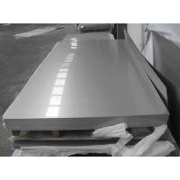 供应太钢904L不锈钢板3.0-16mm