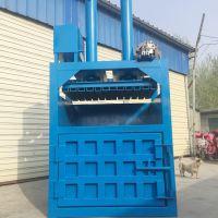 废品回收纸箱打包压块机 启航立式吨包打捆机 铁销子挤压机厂家