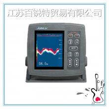 国际热卖内河船舶测深仪 正品俊禄DS606-1 5.7寸彩色液晶屏