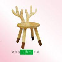 供应儿童桌椅白茬实木卡通椅儿童椅白茬实木动物椅白茬