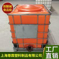 浦东1000L方形包装桶厂家|大口加厚塑料吨桶价格