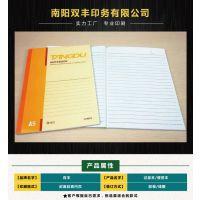 A5B5商务印刷便签本笔记本定制 牛皮纸胶装本线圈本 办公记事本作业本印刷