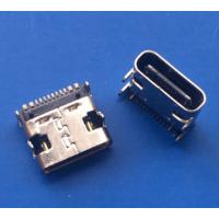 单排16P 3.1 USB母座贴片TYPE-C单排贴板短体