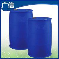 厂家直供 广信硫醇有机锡热稳定剂 PVC透明塑料制品专用 pvc环保热稳定剂