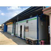 广州MBR一体化污水处理设备(高效MBR膜生物反应器)污水处理装置厂家