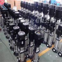 上海消泉泵业促销CDLF多级离心泵 水泵 125CDL100-42*21多级泵厂家