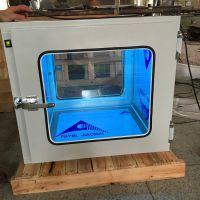 传递窗生产厂家 禄米实验室 空气净化设备