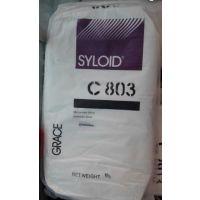 美国 GRACE格雷斯消光粉C803 哑光剂 高孔隙率、易分散、很高的消光率