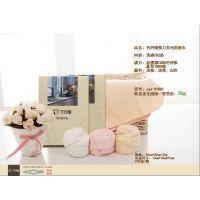 安徽竹印象毛巾两件套|洗脸毛巾套装批发印字 竹原纤维