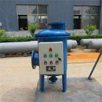 全自动压差控制综合水处理器乌兰察布加工厂