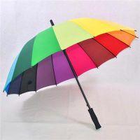 彩虹直把伞批量定制礼品伞
