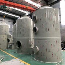 大型pp喷淋塔 废气处理专用喷淋塔 济南绿源环保设备有限公司
