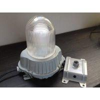 GF9150-50W GF9150-80W无极防眩泛光灯厂家