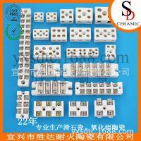 供应高温瓷接头、陶瓷接线端子、小大号五孔接线端子 2孔,3孔