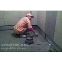 月坛卫生间防水补漏|洗手间暗管漏水改造