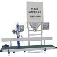 大米自动定量包装机 电子定量大米灌袋机制造厂家