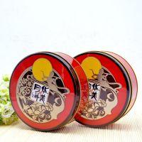 金裕制罐月饼铁盒供应商 安徽铁盒生产厂家定制 厂家直销