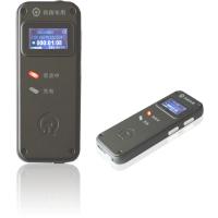 TLY-III(8GB)型数码录音笔